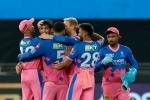 IPL 2021 : संजू सैमसन ने खोला राज, बताया कैसे बदला आखिरी 2 ओवरों में मैच