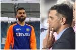 क्या टीम इंडिया के कोच बन गए हैं राहुल द्रविड़? कोहली ने कहा- मुझसे बोर्ड ने बात नहीं की