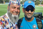 पाकिस्तान के खिलाफ मुकाबले से पहले धोनी ने टीम इंडिया को कराई थ्रोडाउन्स की प्रैक्टिस