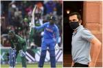 IND vs PAK: दोनों देशों के राजनीतिक तनाव का मैच पर क्या असर होगा? गंभीर ने दिया ये जवाब