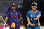 कोहली के लिए पाकिस्तान से आई बड़ी तारीफ- 'वर्ल्ड कप में धमाकेदार वापसी करेगा भारत'