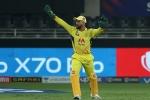 धोनी ने रचा इतिहास, IPL ट्रॉफी जीतने वाले सबसे उम्रदराज कप्तान बने