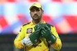 'ये टीम खिताब जीतने की हकदार थी', धोनी के बयान ने जीता करोड़ों लोगों का दिल
