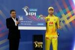 IPL 2021 : फाइनल में अभी तक 'मैन ऑफ द मैच' अवार्ड जीतने वाले खिलाड़ियों की लिस्ट