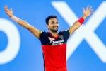 IPL 2021 : हर्षल पटेल ने लिए सर्वाधिक विकेट, देखें टाॅप-5 गेंदबाजों की सूची