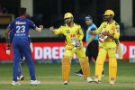 ये हैं IPL में सबसे ज्यादा बार फाइनल में पहुंचने वाली टीमें, CSK टाॅप पर