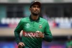 'हमारी बल्लेबाजी एक चिंता का विषय', स्काॅटलैंड से मिली हार पर बोले महमूदुल्लाह