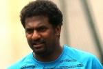 स्पिनरों के महत्व को देखकर खुश हूं, कोई भी टीम जीत सकती है ट्राॅफी : मुरलीधरन