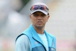 T20 WC के बाद टीम इंडिया के हेड कोच की पोस्ट संभालने के लिए राहुल द्रविड़ पूरी तरह तैयार