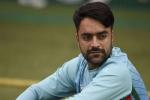 राशिद खान बोले- मेरा ध्यान शादी करने के बजाय क्रिकेट पर होगा