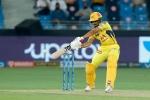 IPL 2021 : रुतुराज गायकवाड़ ने जीती ऑरेंज कैप, खूब बरसाए चाैके-छक्के