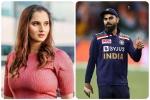 T20 World Cup : भारत-पाकिस्तान मैच से पहले सानिया मिर्जा ने लिया बड़ा फैसला