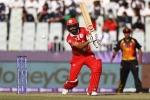 शुरू हो गया है T20 विश्वकप का महामुकाबला, ओपनिंग मैच में ओमान ने पीएनजी को हराया