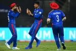 AFG vs SCT: अफगानी फिरकी में बुरी तरह से फंसी स्कॉटलैंड, 130 रनों से हराकर बनाया बड़ा रिकॉर्ड