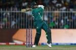 NZ vs PAK: शोएब मलिक के दम पर पाकिस्तान ने लिया न्यूजीलैंड से बदला, 5 विकेट से हराकर जीता दूसरा मैच