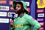 क्या T20 WC में साउथ अफ्रीका के बचे हुए मैचों में खेल पायेंगे क्विंटन डिकॉक, जानें कप्तान टेंबा बावुमा का जवाब