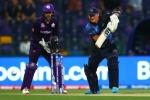 T20 WC में नामिबिया ने रचा इतिहास, आखिरी ओवर के रोमांच में स्कॉटलैंड को हराया