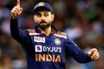 'कप्तानी छोड़ने के बाद कोहली और निडर हो जाएंगे', पूर्व पाकिस्तानी दिग्गज ने दी राय