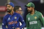 'हो सकता है भारत इस हार के कारण लय हासिल कर ले', इंग्लैंड के पूर्व क्रिकेटर को भरोसा
