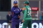 कोहली की कप्तानी में टूटा भारत का बड़ा रिकाॅर्ड, बाबर ने रच दिया इतिहास