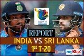 Nidahas Trophy: कुसल परेरा की तूफानी पारी, पहले मैच में श्रीलंका ने भारत को 5 विकेट से हराया