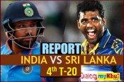 Nidahas Trophy: चौथे मैच में भारत ने श्रीलंका को 6 विकेट से हराया