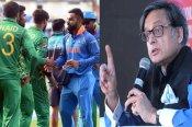 भारत और पाकिस्तान के विश्व कप में खेलने को लेकर शशि थरूर ने दिया बड़ा बयान