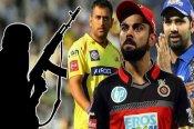 मुंबई में IPL खिलाड़ियों पर हो सकता है आतंकी हमला, अलर्ट जारी
