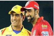 आईपीएल 2020 में किस टीम की ओर से खेलेंगे अश्विन, साफ हुई पूरी तस्वीर