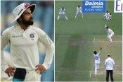 पाकिस्तान के पूर्व खिलाड़ी ने बताया न्यूजीलैंड में क्यों हारी भारतीय टीम
