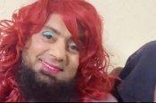बेटी के खातिर लड़की बना ये पाकिस्तानी क्रिकेटर, खुद शेयर किया वीडियो