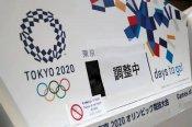 टोक्यों गेम्स के सीईओ ने कहा- 2021 में भी ओलंपिक कराने की गारंटी नहीं दे सकते