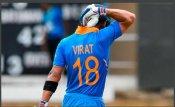 'वो उसका आखिरी ODI था': कोहली ने बताई अपनी ऑल टाइम 'गेम चेजिंग' पारी