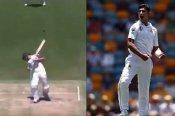 VIDEO : नसीम शाह ने फेंकी खतरनाक बाउंसर, तोड़ा इंग्लिश बल्लेबाज का हेलमेट