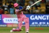 बतौर कप्तान IPL के अपने पहले ही मैच में इन 5 खिलाड़ियों ने लगाया रनों का अंबार