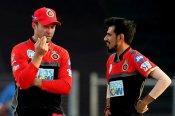टूटा साउथ अफ्रीका का सपना, T20 विश्व कप में नहीं लौटेंगे एबी डिविलियर्स, नेपाल की लीग में लेंगे हिस्सा
