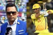 IPL 2020: गायकवाड़ ने जड़ी फिफ्टी तो आकाश चोपड़ा ने साधा धोनी पर निशाना