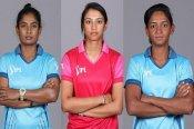 Jio का BCCI संग ऐतिहासिक करार, 2020 महिला टी20 चैलेंज का टाइटल स्पॉन्सर बना