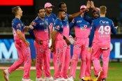 IPL 2020 : फ्लाॅप साबित हुए ये 3 महंगे खिलाड़ी, अगले साल शायद ही कोई टीम करे भरोसा