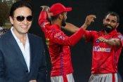IPL 2021: पंजाब किंग्स के मालिक नेस वाडिया का खुलासा, बताया- क्यों बदला टीम का नाम