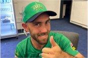 भारत से सुरक्षित निकले ऑस्ट्रेलियाई खिलाड़ी और कोच, 15 मई तक मालदीव में रहेंगे