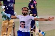 PSL 2021 : विकेट लेते ही इमरान ताहिर ने उतारी टी-शर्ट, मुगल को दी श्रद्धांजलि