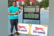 कमलप्रीत कौर ने डिस्कस थ्रो में तोड़ा नेशनल रिकॉर्ड, टोक्यो ओलंपिक्स के लिये किया क्वालिफाई