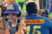 IPL 2021: बेटी समायरा ने की रोहित के पुल शाॅट की नकल, रितिका ने ऋषभ से की तुलना