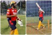 IPL 2021 : तूफानी छक्के मार रहे हैं शाहरुख खान, वीडियो हुआ वायरल