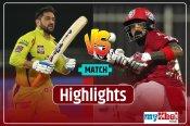PBKS vs CSK: चाहर की गेंदबाजी के दम पर सीएसके को मिली पहली जीत, पंजाब को 6 विकेट से रौंदा