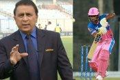 'इसी वजह से सैमसन को नहीं मिलती भारतीय टीम मे जगह', सुनील गावस्कर ने जमकर की आलोचना
