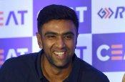 अजिंक्य रहाणे की तस्वीर पर आर अश्विन ने लिए मजे, लेकिन जिंक्स के जवाब ने जीता दिल
