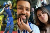 IPL से पहले रोहित का रोमांटिक अंदाज, पत्नी के साथ ली 'सुपरक्यूट फोटो'