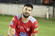 IPL : युवराज को नहीं मिला अपने 3 करीबी दोस्तों के साथ खेलने का मौका